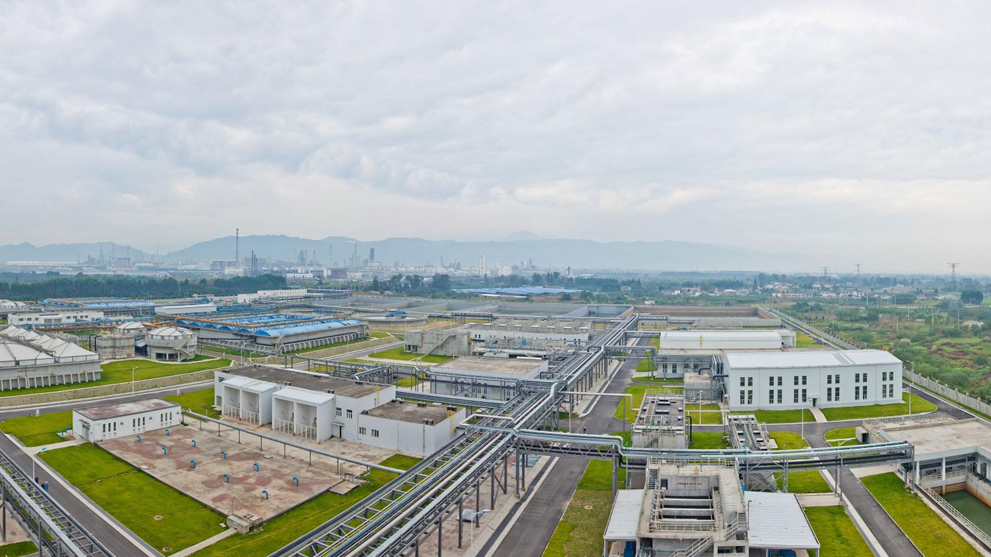 Chengdu parc industriel