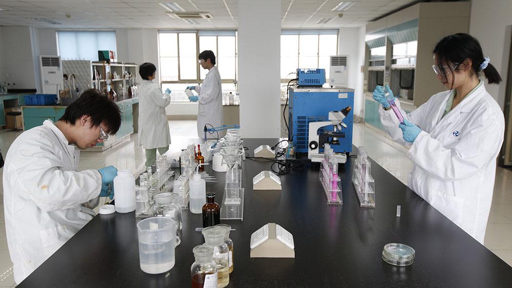 Chine - Nos centres de recherche et d'expertise